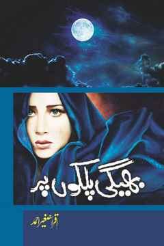 Bheegi Palkon Par Urdu Novel by Iqra Sagheer Ahmed Novelist & Writer