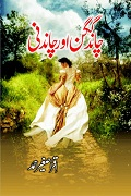 Block Buster Novel Chand Gagan or Chandani by Iqra Sagheer Ahmed