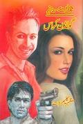 Imran Series Jasoosi Novel Golden Cross by Mazhar Kaleem MA