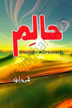 Haalim A Dreamer Mystery Urdu Novel by Nimra Ahmed Ahmed