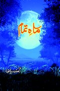 Famous Urdu Novel Mah e Tamam by Amna Riaz Novelist & Writer