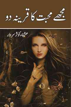 Mujhe Mohabbat Ka Qareena Do Social Romantic Urdu Novel by Ushna Kausar Sardar