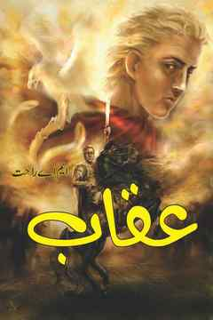 Uqab Eagle Action Adventure Urdu Novel by MA Rahat on Kitab Ghar